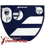 【テニスラケットにメーカーロゴを入れる型紙】バボラ(Babolat)ロゴステンシルシート【メール便・定形外対応】