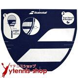 【ポイント2倍】【テニスラケットにメーカーロゴを入れる型紙】バボラ(Babolat)ロゴステンシルシート【あす楽】