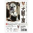 犬服工房ラグランTシャツブルドッグ小BSMBMBMLサイズ