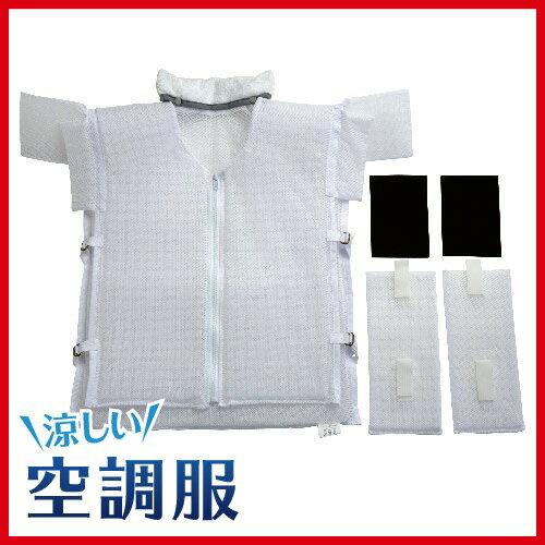 空調服【 付属品 】SPBINR3  防蜂用 インナースペーサー (L)( 単品 )
