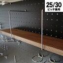 有孔ボード シェルフスルー 100mm板用(棚奥行) 【1個】※25・30ピッチ兼用※棚を作る場合は2個以上ご購入ください。 フック 穴あきボード パンチングボード壁面収納/ガレージ収納/お部屋、壁のリノベーション・DIY/棚/棚受