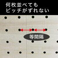 有孔ボード白ホワイト(900x600x5.5mm)P30【1枚】穴間ピッチ30mm穴直径6mm(カットせずに並べて取付できる便利なボード)