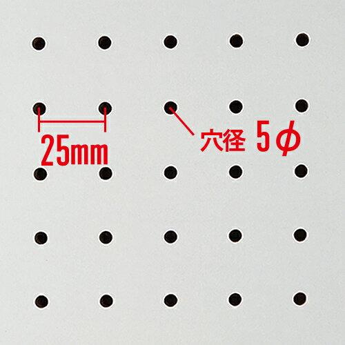 有孔ボード 白 ホワイト(900x600x5.5mm) P25 【1枚セット 】●穴間ピッチ25mm 穴直径5mm(ペグボード、パンチングボード、穴あきボード をカットせずに取付)壁面収納/ガレージ収納/部屋/リノベーション/DIY/有効ボード/オリジナル