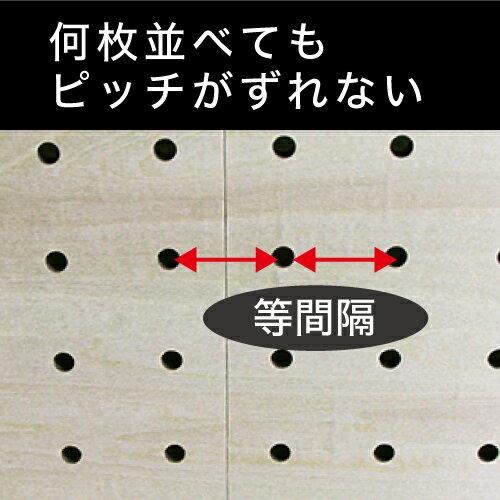 有孔ボード 黒 ブラック(900x600x5.5mm) P25 【1枚セット 】●穴間ピッチ25mm 穴直径5mm(ペグボード、パンチングボード、穴あきボード をカットせずに取付)壁面収納/ガレージ収納/部屋/リノベーション/DIY/有効ボード/オリジナル
