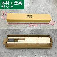 シンプソンベンチDIYキット(木材、シンプソン金具、専用ビスのセット)[1set]SIMPSON金具/ガレージ/DIY/リノベーション/家具/インテリア/収納/組立/自作/2x6