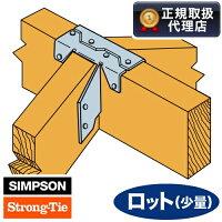 シンプソン金具