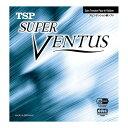 【ネコポス送料無料】TSP スーパーヴェンタス (SUPER VENTUS) 卓球ラケット用 裏ソフトラバー レッド/ブ...