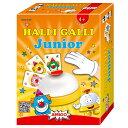 ハリガリ・ジュニア AMIGO アミーゴ ゲーム AM20782 知育玩具 スピードゲーム amigo ドイツ 4歳 5歳 6歳
