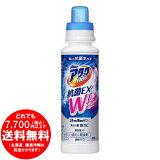 [売り切れました] アタックNeo 抗菌EX Wパワー 洗濯洗剤 濃縮液体 本体 400g