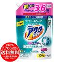 ウルトラアタックNeo 洗濯洗剤 濃縮液体 つめかえ用 1300g 超特大 3.6倍 [きらく屋][f]