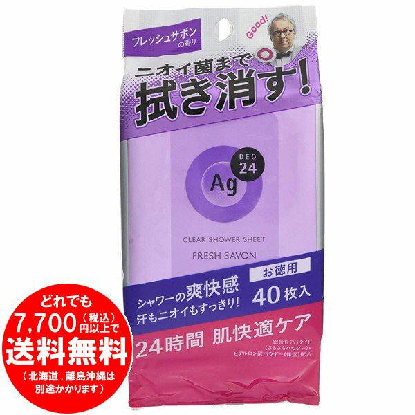 クリアシャワーシートNa(フレッシュサボン) / L / 40枚 / さらさら / フレッシュサボンの香り