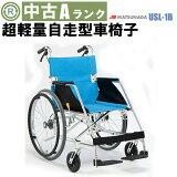【Aランク 中古 車椅子】 松永製作所 自走式 車椅子 USL-1B 車イス くるまいす 介護 福祉用具 中古 リハビリ 軽量 自走型 車いす コンパクト 介護用品 ゆとりっぷ  (WCMA502-A)