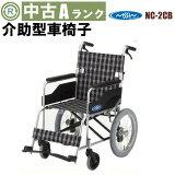 【Aランク 中古 車椅子】 日進医療器 介助式 車椅子 NC-2CB 車イス くるまいす 介護 福祉用具 中古 介助型 車いす (WCNS220-A)