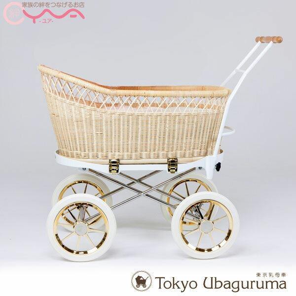 東京乳母車『プスプス』