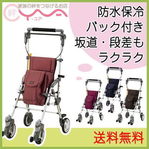 シルバーカー マキテック (マキライフテック) キャリースルーンN CS-10 介護用品 おしゃれ 人気 ...