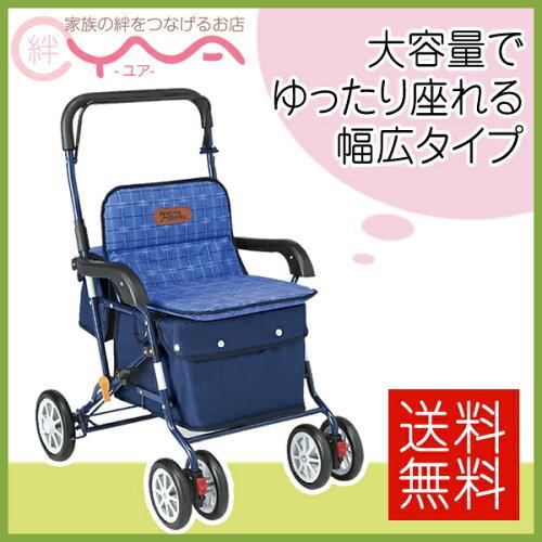 シルバーカー 幸和製作所 テイコブ アルミ製シルバーカー PW-298 介護用品 送料無料