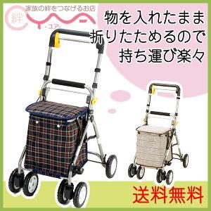 マキライフテック/歩行車/歩行補助車/らくらくスリムW/YX-300/全商品送料無料/スマートです/ス...