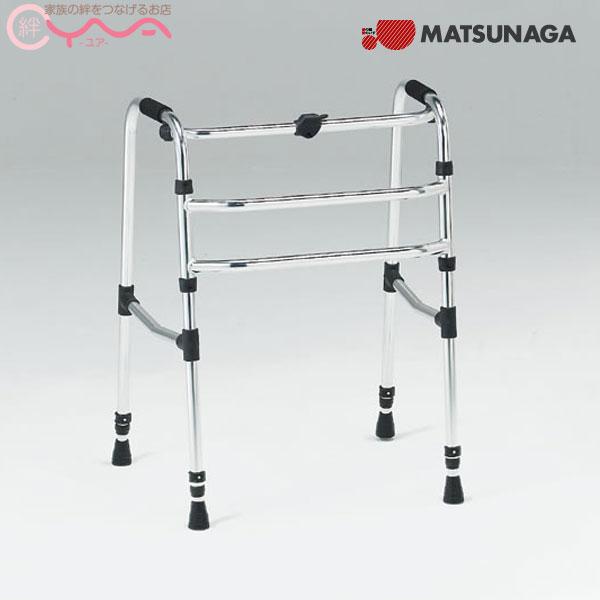 松永製作所『交互歩行器(CMSー90A)』