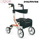 歩行器 カワムラサイクル 四輪歩行器 KW40 介護用品 歩行補助 補助具 送料無料