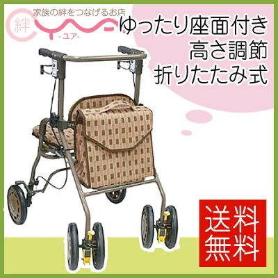 全品送料無料/押し手高さハイタイプのコンパクト歩行車。しっかり体をサポートします。シルバー...