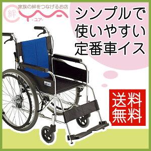 MiKi/ミキ/自走介助兼用/BAL-1/車いす/車椅子/車イス/シンプルスタンダード/ノーパンクMiKi/ミ...