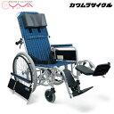 車椅子 車いす 車イス カワムラサイクル RR52-N 介護用品 送料無料