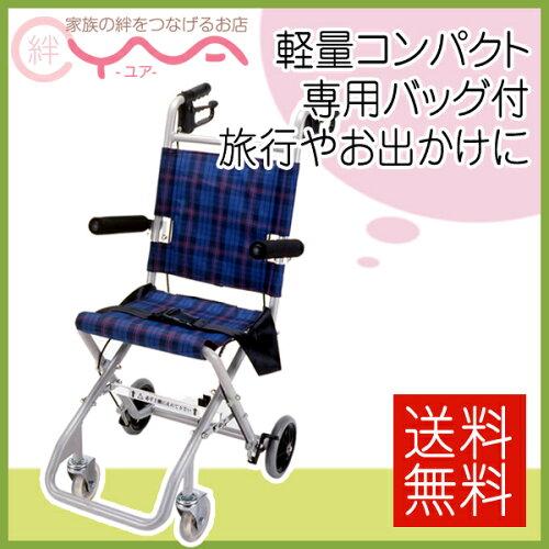 車椅子 軽量 折り畳み マキテック (マキライフテック) のっぴー NP-001BL 車いす 車イス 介護用...