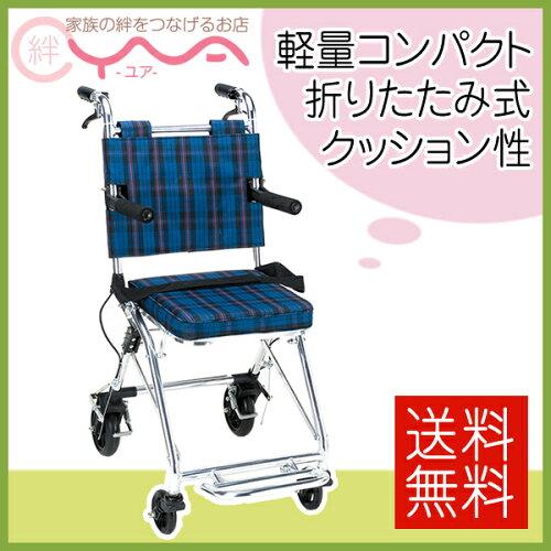 車椅子 軽量 折り畳み マキテック (マキライフテック) カルティ NP-200NC 車いす 車イス 介護用...