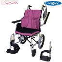 車椅子(車いす) カワムラサイクル製 KV16-40SB【安心のメーカー正規代理店/法人様宛送料無料】