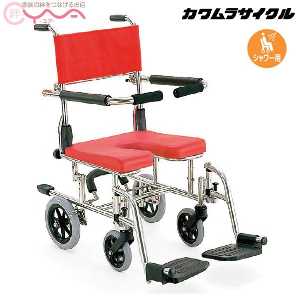 カワムラサイクル『入浴用車椅子 KS10』