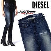 ディーゼル/DIESEL|レディースDORIS-NE0848JJoggJeansジョグジーンズスウェットデニムストレッチリラックスパンツボトムス楽履きやすいスーパースリムスキニー