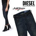 ディーゼル/DIESEL | レディース DORIS-NE 0848J Jogg Jeans ジョグジーンズ スウェットデニム ストレッチ リラックス パンツ ボトム..