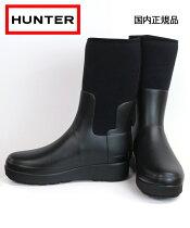 HUNTER/ハンター【レディース】リファインドクリーパーネオショートレインブーツ防水