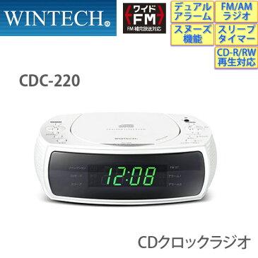 CDプレーヤー CDC-220 CDクロックラジオワイドFM対応ラジオ WINTECH/ウィンテック