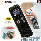 ボイスレコーダー DVR-700 レックマン FMラジオ/家庭の電話/ラジカセなどから簡単録音。音楽モードで携帯音楽プレーヤーに。DEARLIFE/PIF