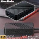 AVerMedia アバーメディア ゲームキャプチャー Live Gamer ULTRA - GC553 4K/60fps HDRパススルー ゲーム 録画 配信 USB 3.1高速転送 1080p/60fps ビデオキャプチャー 正規品