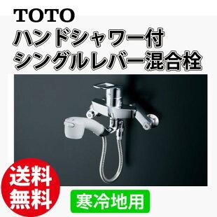【送料無料】TOTOキッチン用水栓壁付タイプハンドシャワー付シングルレバー混合栓TKY136Z寒冷地用【RCP】