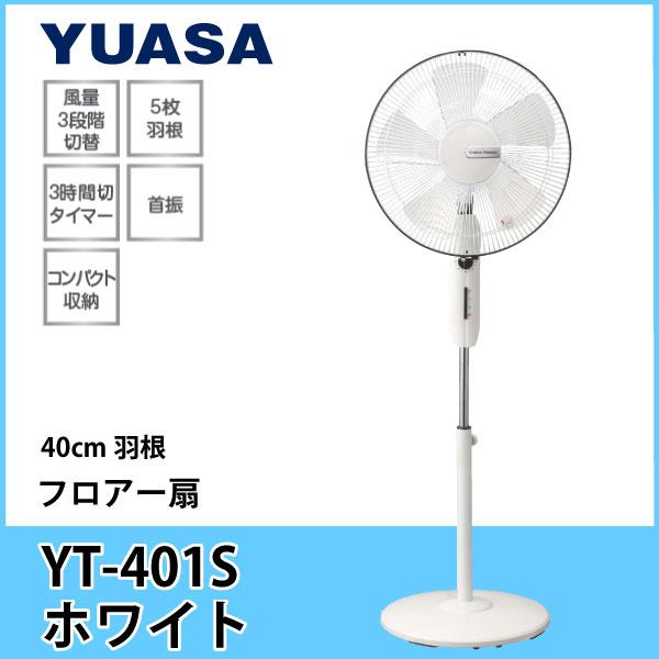 【楽天市場】【送料無料】【ユアサ 扇風機】ユアサ 40cm羽根 ...
