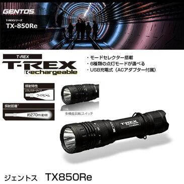 【送料無料】 ジェントス ハンディトーチ TX850RE 【LEDライト】