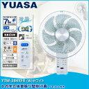 ユアサプライムス 壁掛け 扇風機 YTW-384YFR W ...