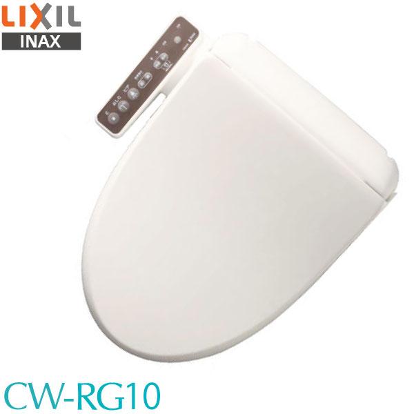 【送料無料】LIXIL INAX シャワートイレ CW-RG10 BN8 オフホワイト 温水洗浄便座