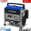 【送料無料】YAMAHAヤマハポータブル発電機EF900FW60Hz