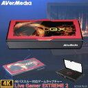 AVerMedia アバーメディア ゲームキャプチャー Live Gamer EXTREME 2 - GC550 PLUS 4Kパススルー ゲーム 配信 録画 USB 3.1高速転送 1080p/60fps ビデオキャプチャー 正規品