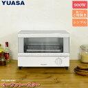 ユアサプライムス オーブントースター PTO-D901A(W) 簡単・シンプル操作 900W 食パン2枚焼き PTOD901AW YUASA