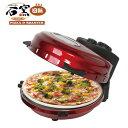 【送料無料】【フカイ工業】 回転石窯ピザ&ロースター FPM-220 【ピザ 焼き】