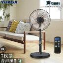 ユアサプライムス 音声操作 DCリビング扇風機 YT-DV3438CFR(K) ブラック DCモータ