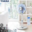 ユアサプライムス Wi-Fi対応 スマートDCリビング扇風機 YT-DWF3440CFR(W) ホワ