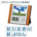 アデッソ フォトフレーム電波時計 C-8297 【フォトフレーム】【電波時計】卒業 卒団