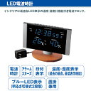 アデッソ LED温湿度電波クロック C-8305BL 【温湿度計 デジタル】
