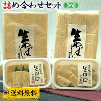 豆腐, 湯葉 3-Bsmtb-kkb 10P03Dec16